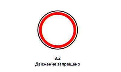 Штрафы в нерестовый период