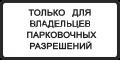 табличка 8.9.1